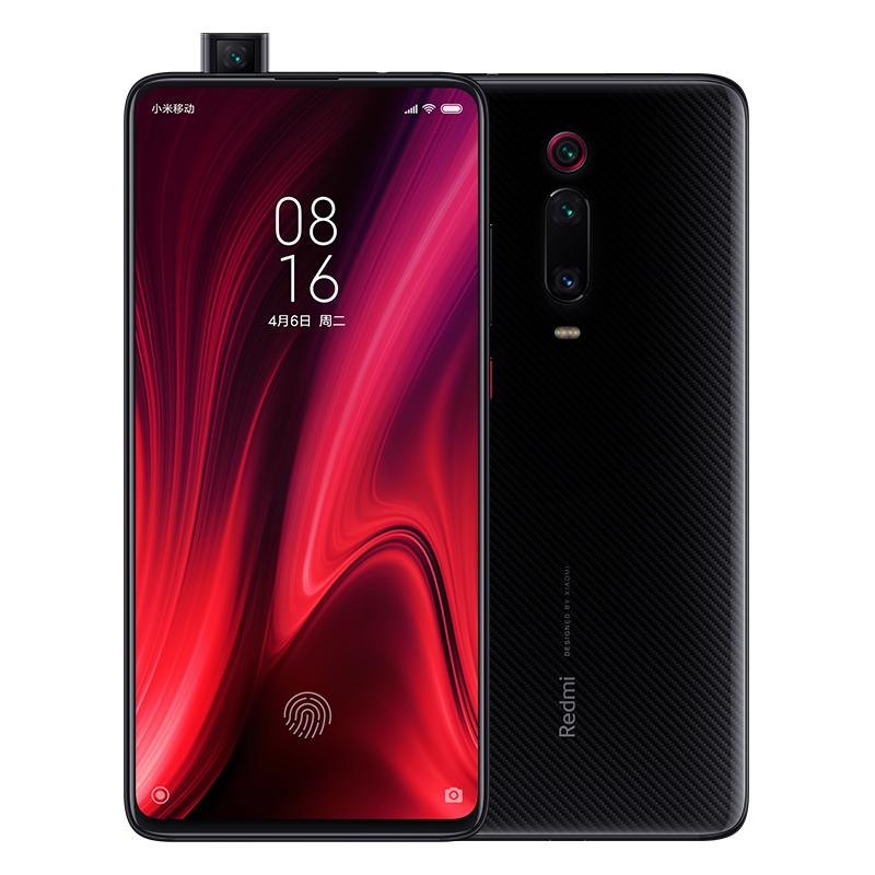 Redmi 红米 K20 Pro 智能手机 6GB+128GB