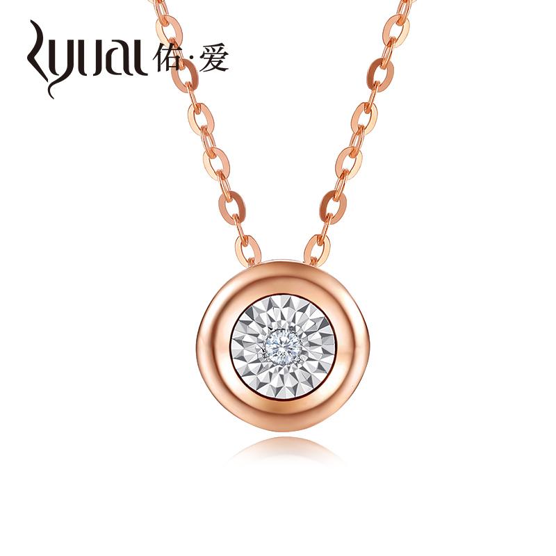 Ryual FMA03 18K金钻石锁骨链