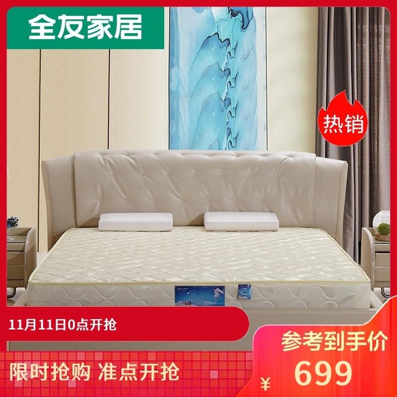 11日0点、双11预告: QuanU 全友 105001 双人弹簧床垫 1.8*2m