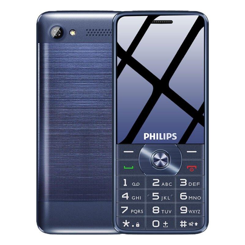 飞利浦Philips E280
