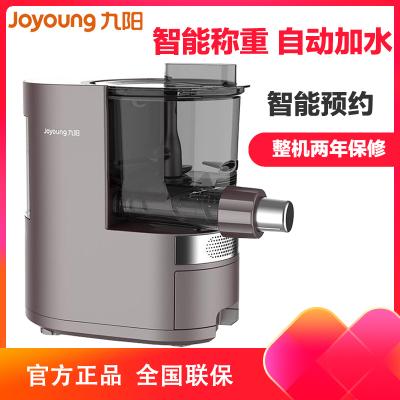九阳(Joyoung)面条机全自动家用自动加水多功能预约电动压面机和面机可做饺子皮 M6-L30