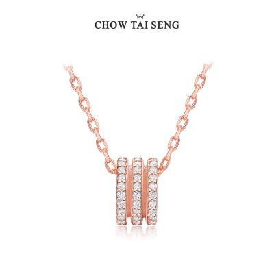 CHOW TAI SENG 周大生 S1PC0035 S925银小蛮腰锁骨链 159元包邮(需用券)