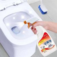 【买一次用半年】洁厕灵洁厕剂清洁剂家用除尿垢厕所马桶卫生间强力除臭清香型