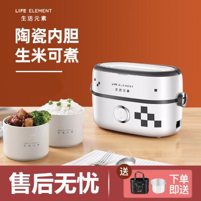 生活元素电热饭盒插电加热保温热饭神器蒸煮带饭锅煲上班族一人食 单层机械版(2个蒸位)