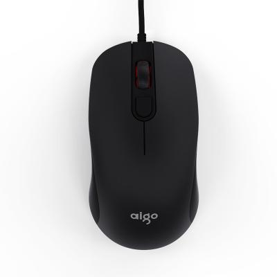 爱国者(Aigo)Q21静音无声有线鼠标usb接口 三档四键简约商务游戏鼠标 黑色