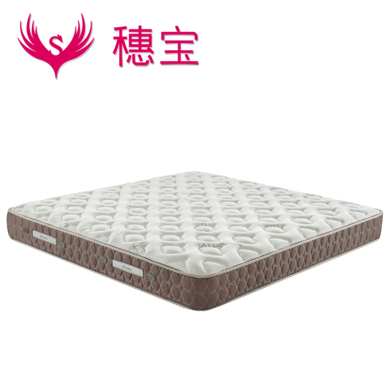 穗宝床垫 3D山棕护脊床垫 软硬两用 175元