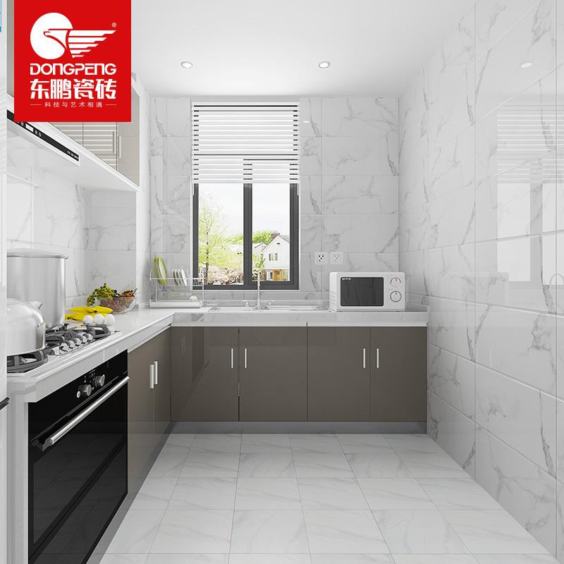 厨房卫生间瓷砖价格_东鹏(DONG PENG)瓷砖ELN51010 东鹏瓷砖 卫生间墙面瓷砖厨房墙砖地板 ...