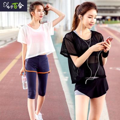 韩版网纱瑜伽服套装跑步运动文胸修身透气罩衫三件套女健身服短裤