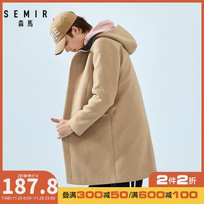 【2件2折价:187.8】Semir森马毛呢大衣男连帽中长款外套男士韩版羊毛呢子风衣