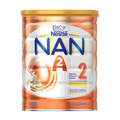 雀巢能恩NAN A2婴幼儿奶粉2段800g 6-12个月宝宝