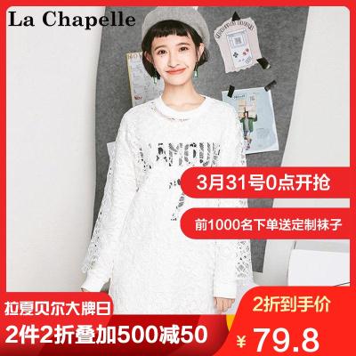 La Chapelle 拉夏贝尔 2T011205 镂空蕾丝连衣裙
