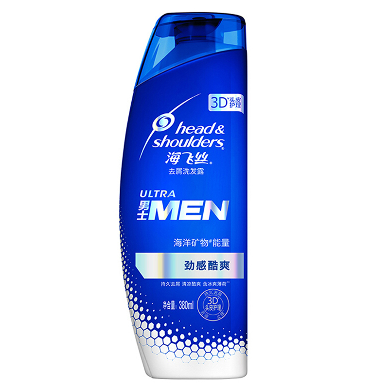 海飞丝(Head & Shoulders)男士去屑洗发露活力酷爽型洗发水380ml 宝洁出品