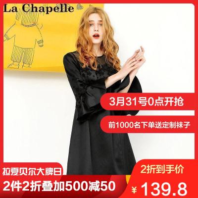La Chapelle 拉夏贝尔 20011260 荷叶袖小礼服 123元包邮(需用券)