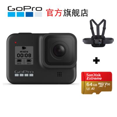 GoPro hero8运动相机水下潜水 4K户外直播防水摄像机vlog 官方标配+胸部固定肩带+64G卡