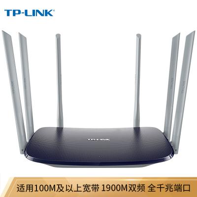 TP-LINK TL-WDR7620千兆版 1900M 双频千兆无线路由器 5G智能家用 全千兆端口 信号放大增强高速光纤宽带稳定家庭大户型WIFI穿墙王游戏