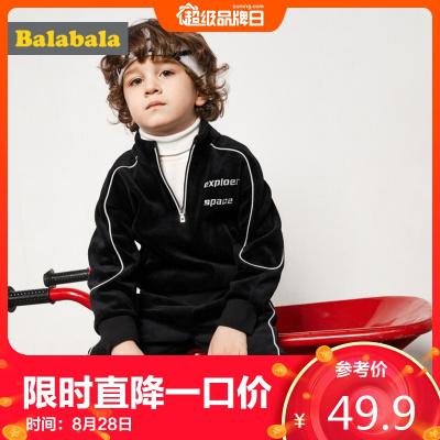 49.9元包邮 Balabala 巴拉巴拉 儿童保暖加厚两件套