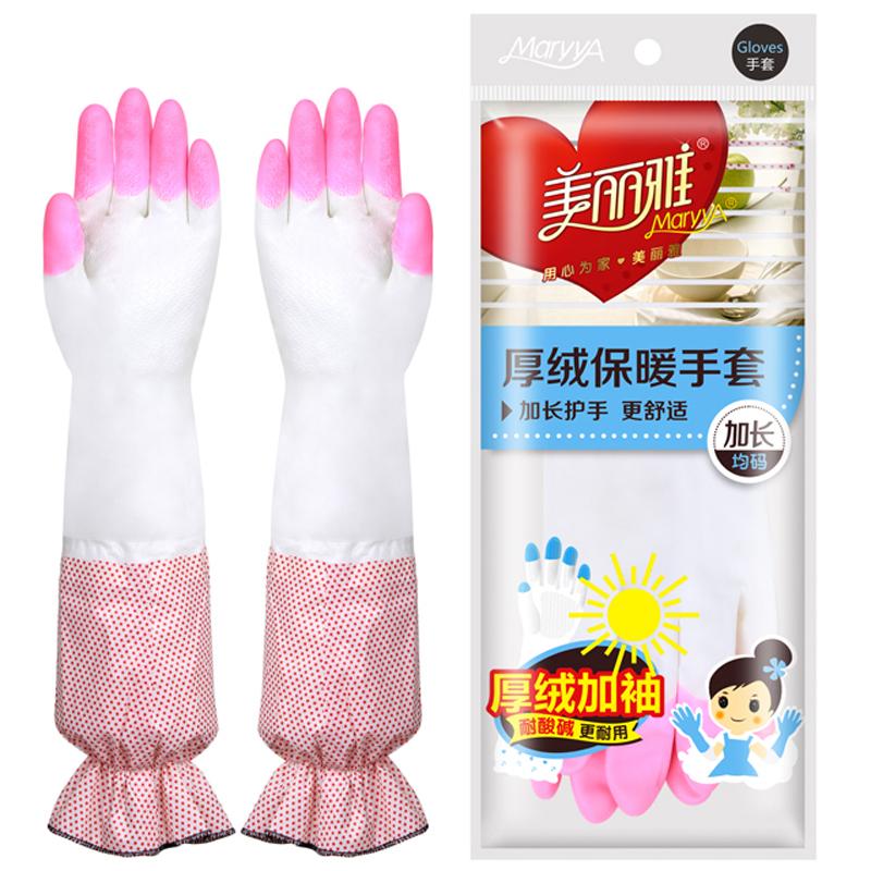 美丽雅 厚绒保暖手套 均码PVC植绒 冬季护手