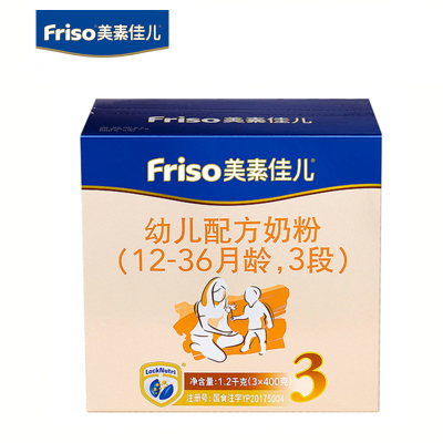 Friso 美素佳儿 金装 婴幼儿配方奶粉 3段 1200g
