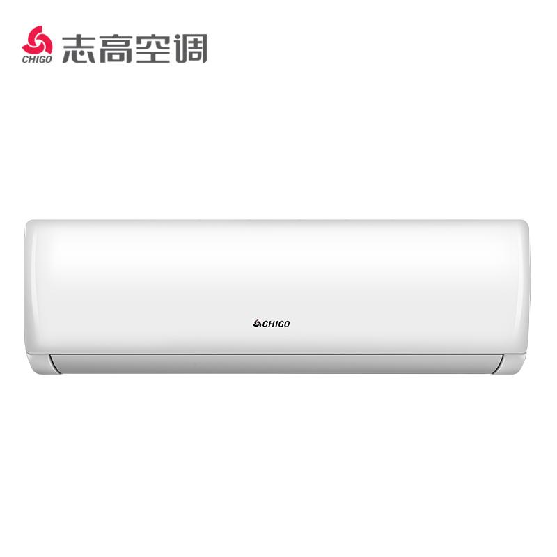 CHIGO志高 NEW-GV12AK1H1-G一级变频冷暖空调1.5匹