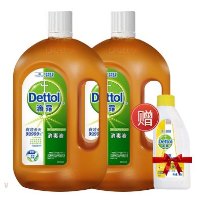 滴露(Dettol)消毒液1.8L*2瓶赠多效衣物除菌液180ml杀菌除螨 家居室内 宠物环境消毒 儿童宝宝衣物除菌剂