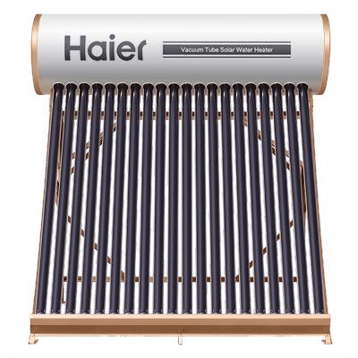 海尔太阳能热水器家用全自动上水24管-175升农村太阳一体机新品一级能效光电两用节能省电预约洗浴洗澡电热水器新品L6系列