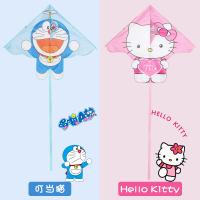 卡通风筝微风易飞儿童叮当猫kt猫1.3米大风筝适合初学送300米镂空轮