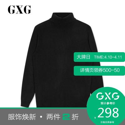 GXG X BLUE ERDOS联名款 GA11 0459G 男士高领羊绒衫