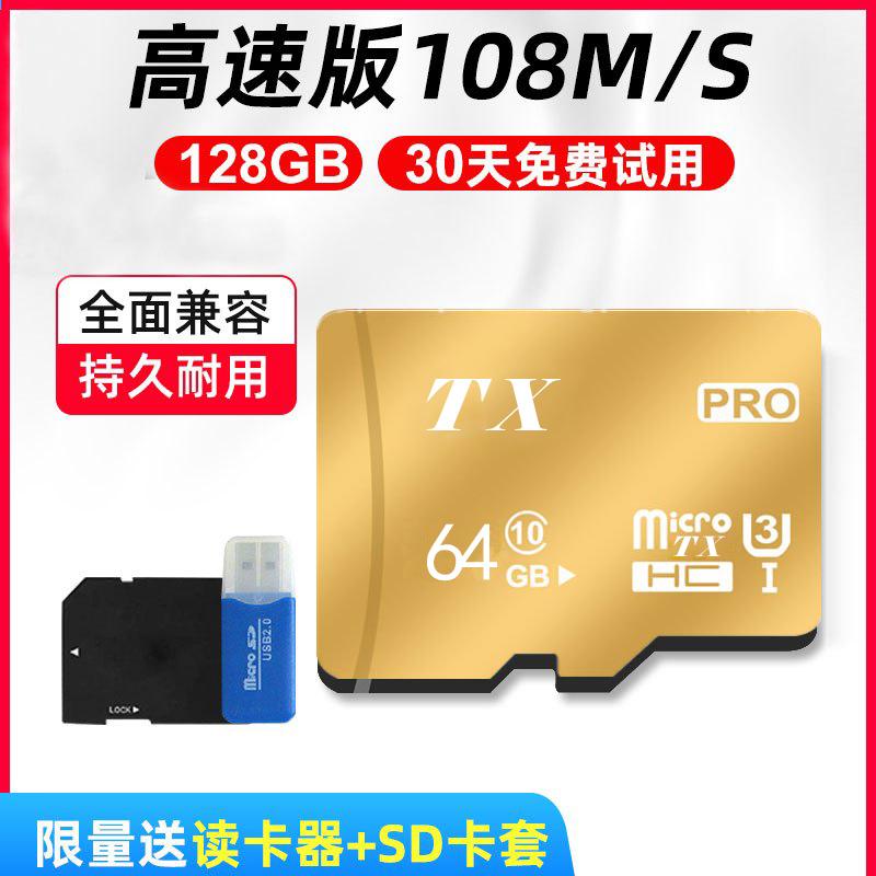 霆骁 64GB TF卡 高速手机内存卡64g行车记录仪专用卡摄像头监控相机单反通用 金色