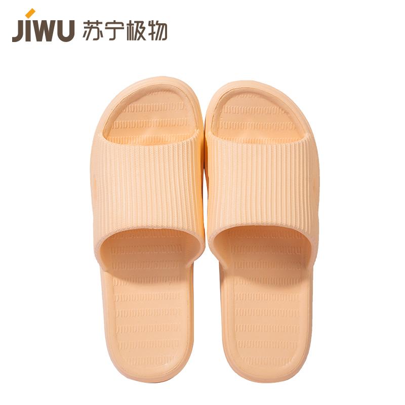 移动端: JIWU 苏宁极物 EVA软底拖鞋 37-40码5.9元包邮