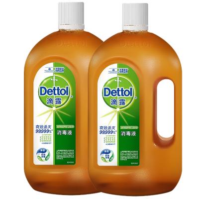 滴露(Dettol)消毒液1.2L*2瓶杀菌除螨 家居室内 宠物环境消毒 儿童宝宝内衣 衣物除菌剂
