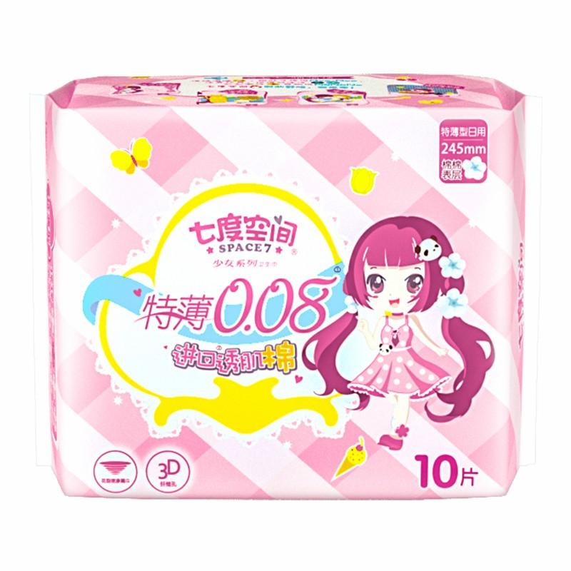 七度空间(SPACE 7)少女系列特薄0.08棉棉表层护翼卫生巾 日用245mm*10片姨妈巾 新旧包装随机发货