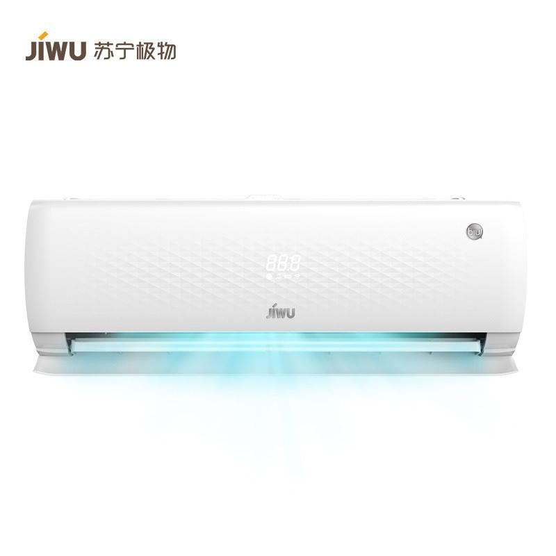 JIWU苏宁极物 KFR-35GW/BU(A1)W 小Biu空调 1.5匹