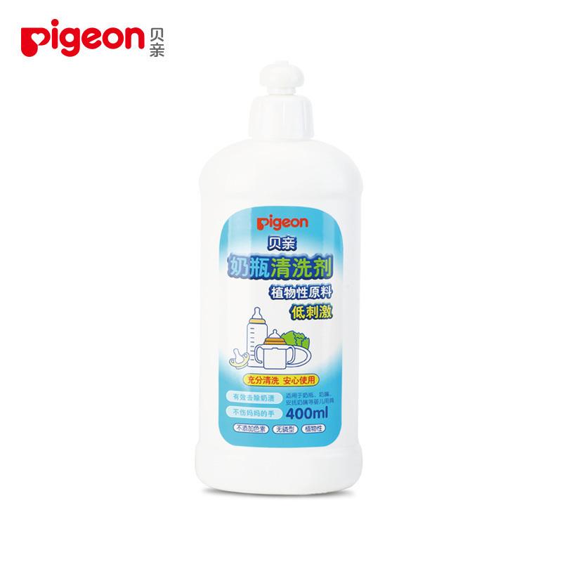 贝亲(PIGEON)奶瓶清洁剂400ML MA26