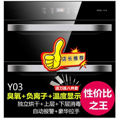 Wanyin/万茵消毒柜嵌入式家用大容量双层高温消毒柜负离子二星级消毒碗柜红外线紫外儿负离子臭氧童锁家用正品特价