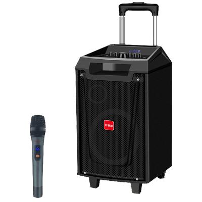 万利达(malata) M+9045广场舞音响8英寸低音蓝牙音箱便携式移动拉杆户外音响大功率低音炮双麦克风