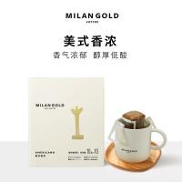 金米兰美式香浓滤泡式新鲜现磨无蔗糖添加纯黑挂耳咖啡粉10包