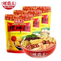 螺霸王 水煮螺蛳粉330G*3袋原味柳州螺蛳粉酸辣粉方便粉丝