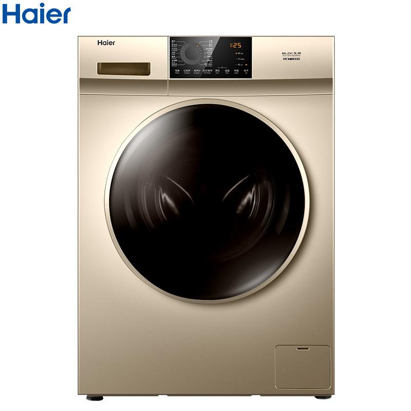 双11预售:Haier 海尔 EG100HB209G 洗烘一体机 10KG2099元包邮(需49元定金,11日付尾款)