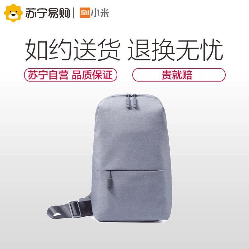 小米胸包男士单肩斜跨包斜挎多功能实用耐磨