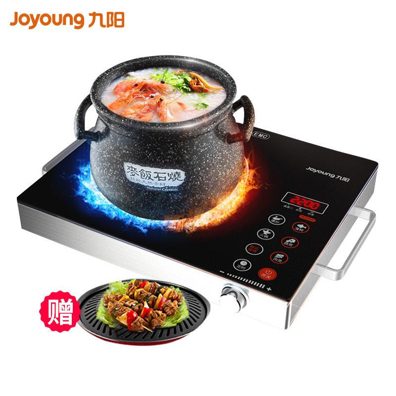 九阳(Joyoung)电陶炉H22-X3电磁炉 10档以上火力 功率调节 电磁炉升级款 家用触控式 按键式 微晶面板