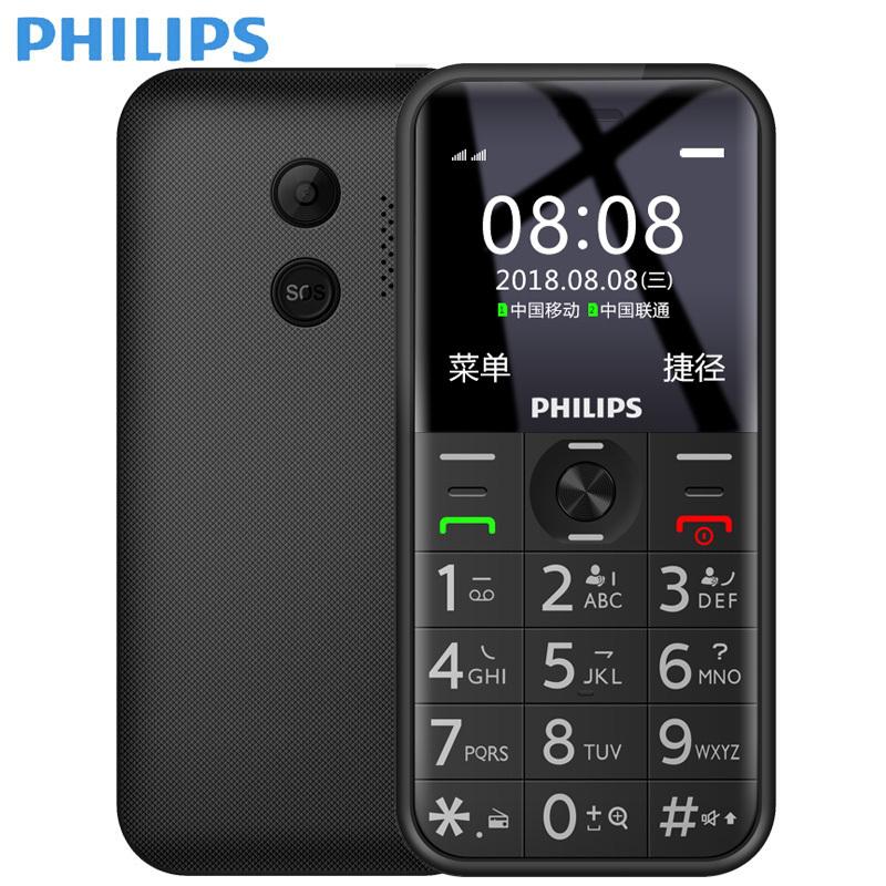 飞利浦Philips E163K