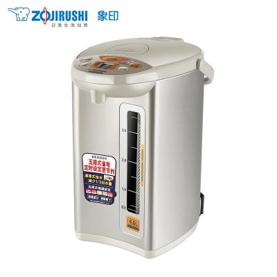 象印(ZO JIRUSHI)电水瓶 CD-WCH40C 银色