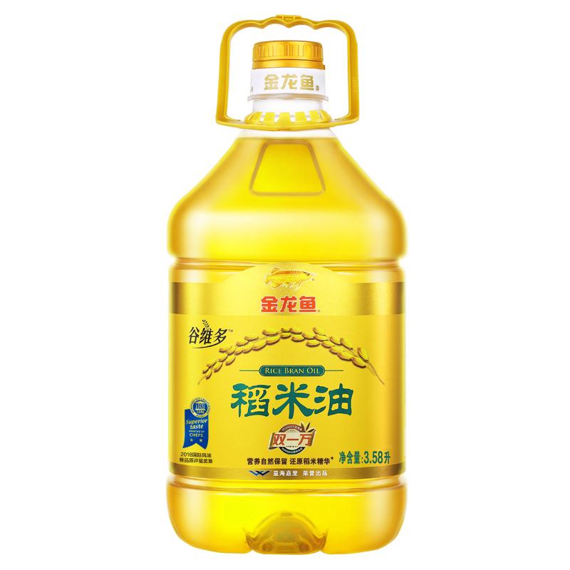 【我要买这个_米糠油】金龙鱼谷维多双一万稻米油3.58L 食用油 2桶