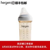 [3-9日订单9日前完成发货]新加坡进口Hegen幼儿儿奶瓶仿母乳PPSU宽口径婴儿断奶神器宝宝硅胶耐摔防胀气240ml