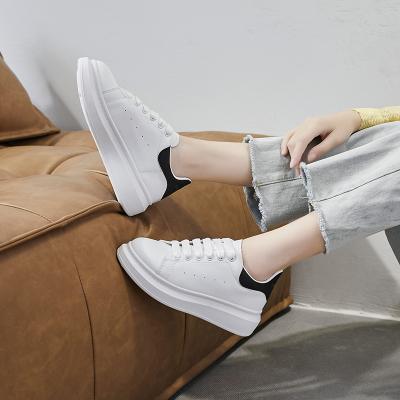 79.05元  DAPHNE 达芙妮 202105501 女士小白鞋