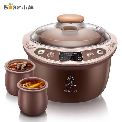 小熊(Bear)电炖锅 DDZ-C18Z3 1.8升大容量 一锅三胆2-3人家庭适用隔水炖智能多功能煲汤甜品煮粥电炖盅