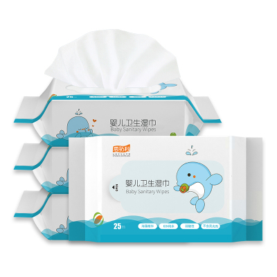 思拓科(STOKKE)孕婴湿巾 思拓科婴儿卫生湿巾25片*4包