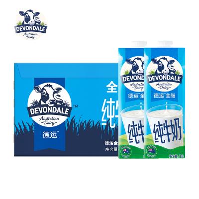 70.9元  德运 全脂高钙纯牛奶1L*10盒 + 李锦记 锦珍生抽1.65L