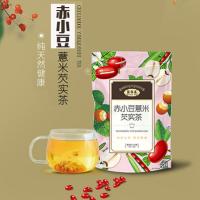 【买一发三】张恒春赤小豆薏米芡实茶(5g*30小包)