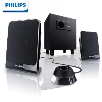 飞利浦(PHILIPS)SPA1312 电脑音箱台式笔记本音响低音炮家用2.1桌面音箱客厅重低音